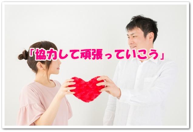 深田恭子 深キョン 妊活ドラマ 隣の家族は青く見える 見逃し配信 無料動画 申し込み 不妊 夫婦